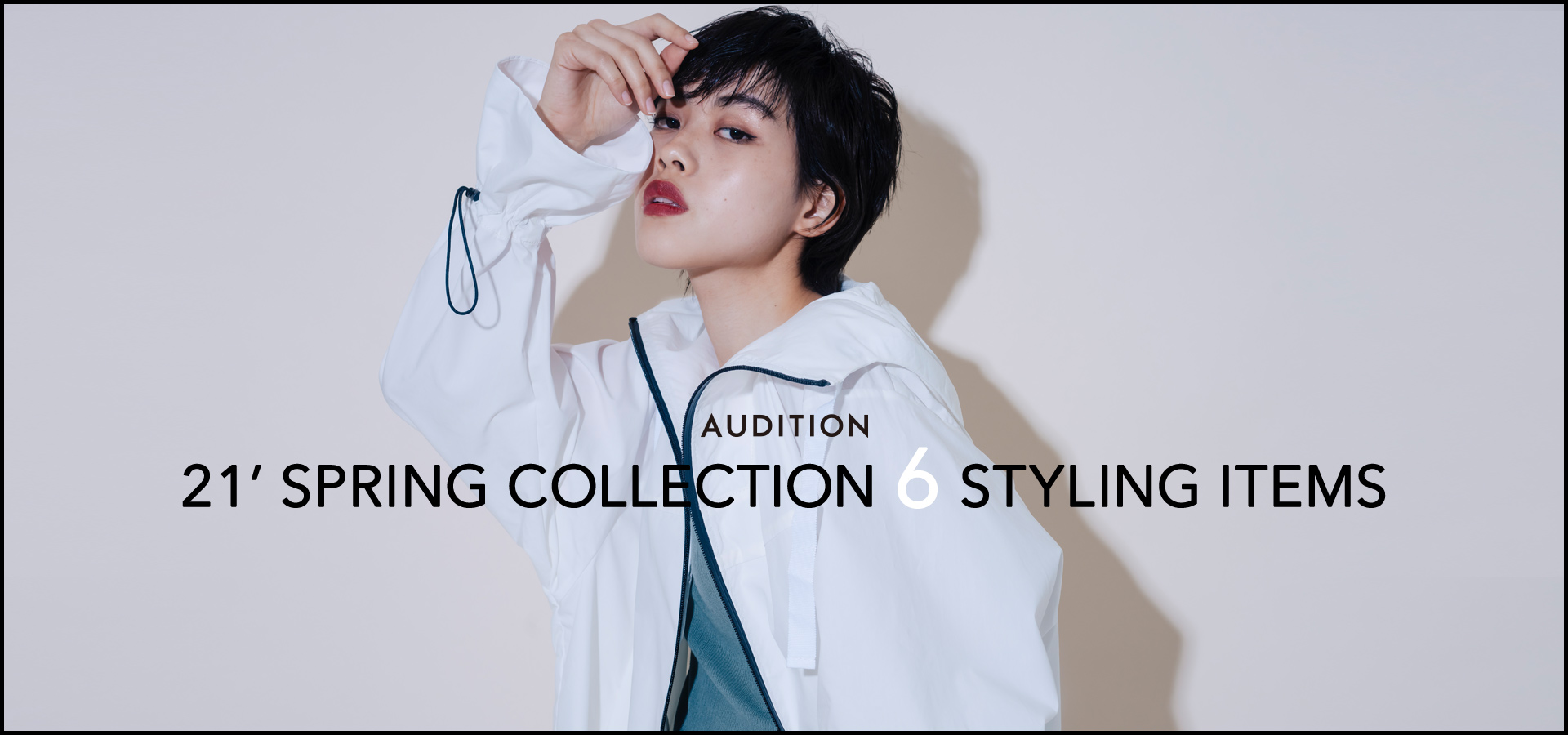 AUDITION 21'SPRING COLLECTION 6STYLING ITEMS ALL