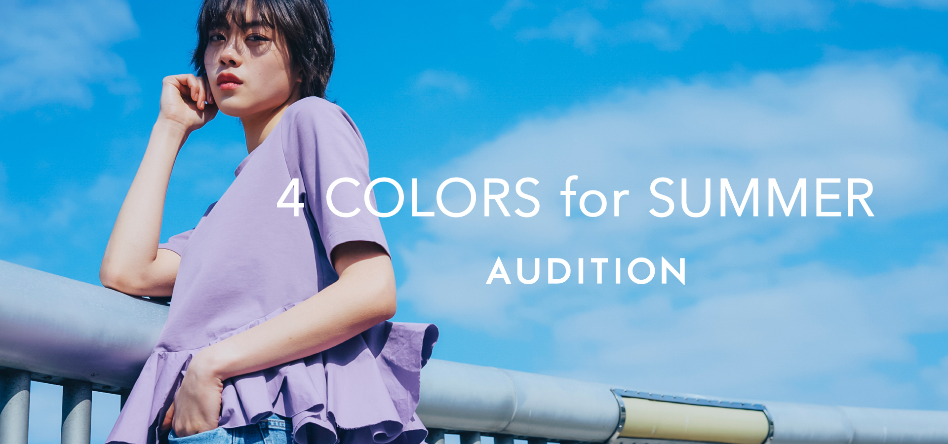 AUDITION 4 COLORS for SUMMER ALL ITEM