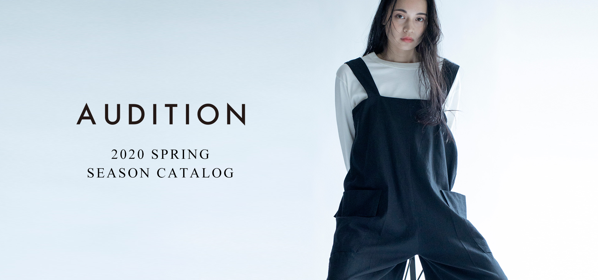 AUDITION 2020 SPRING COLLECTION