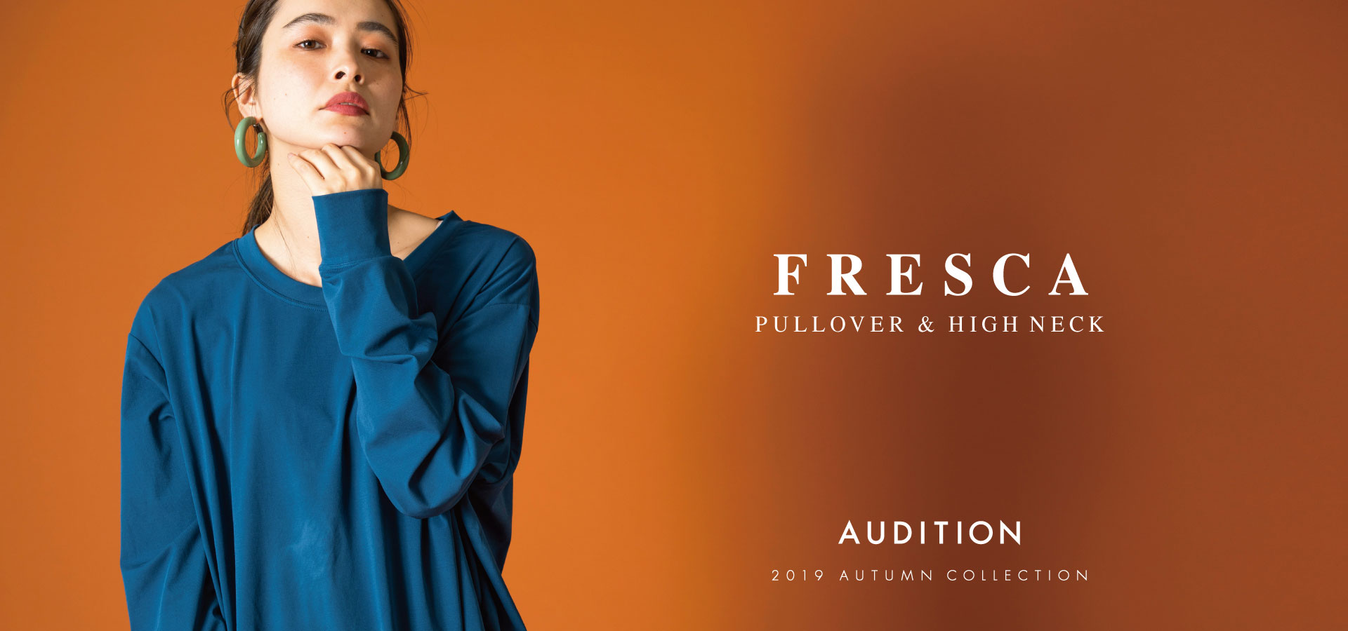AUDITION 2019 AUT ISSUE02