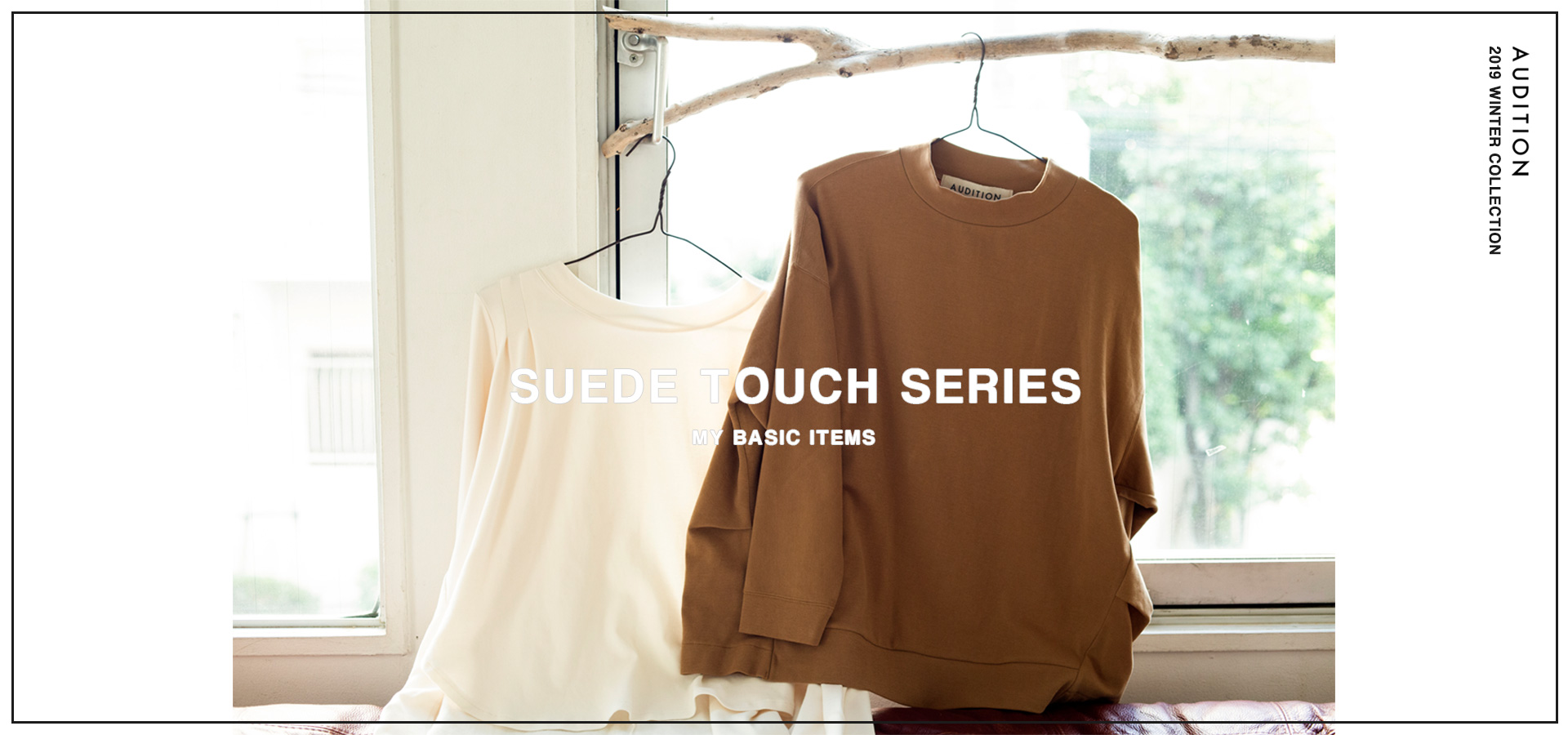 MY BASIC vol.2 - Suede touch series