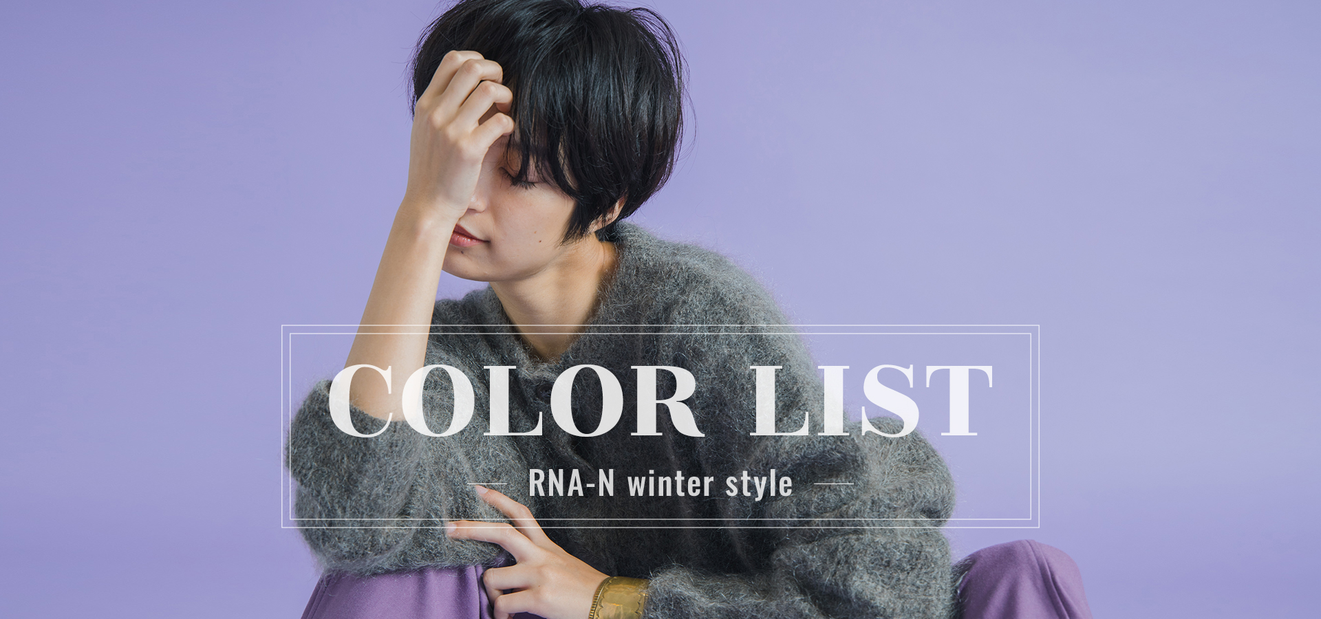 COLOR LIST -RNA-N winter style-