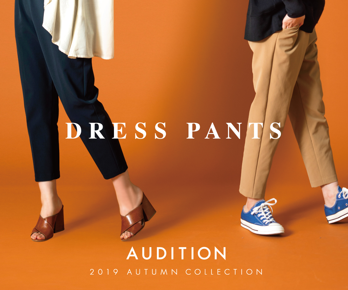 AUDITION 2019 AUT ISSUE03