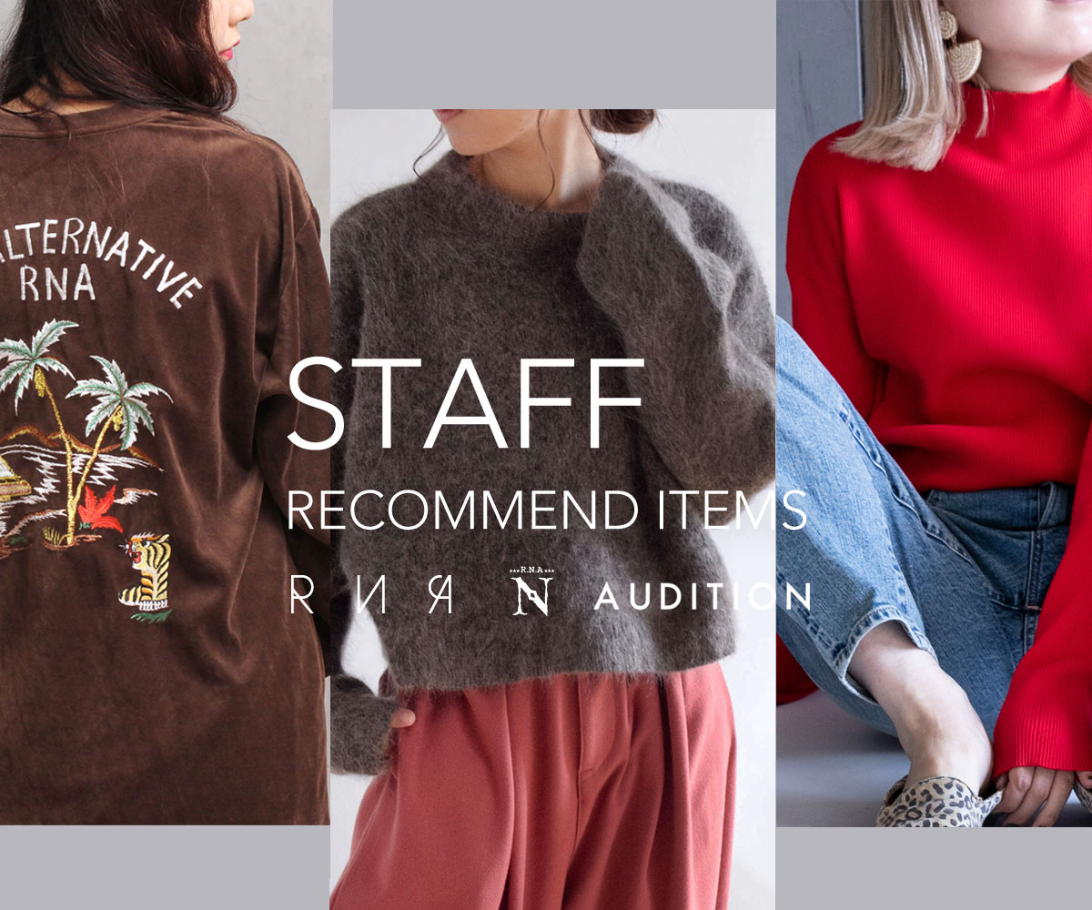 STAFF RECOMMEND ITEMS