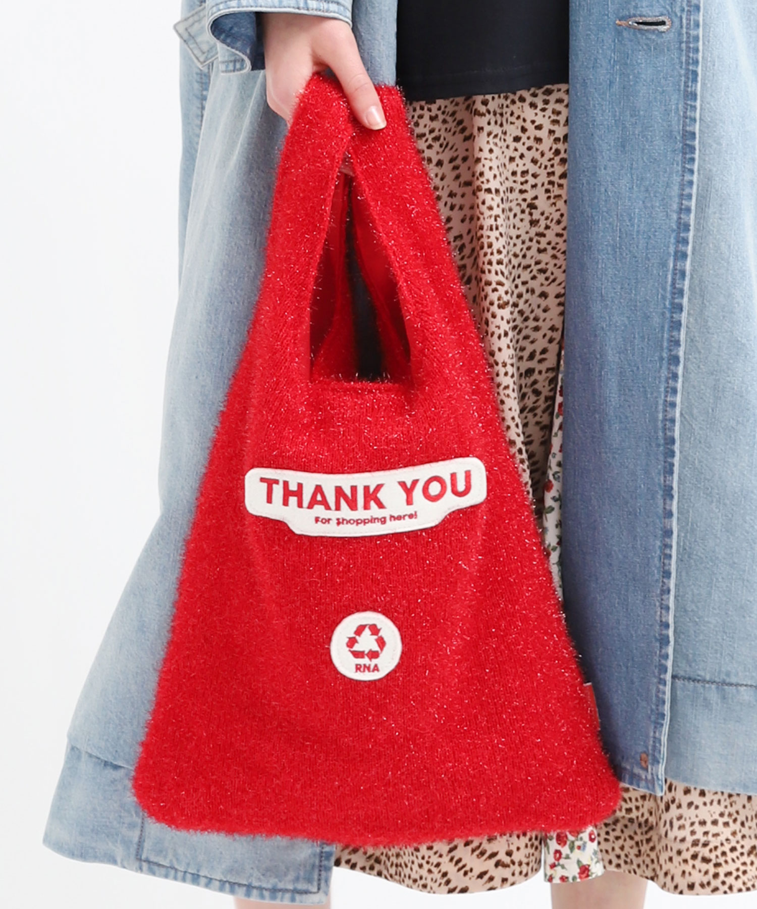 E4674 ニットラメThank you bag