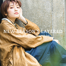 【RNA-N】特集「NEW SEASON'S LAYERED」 公開!