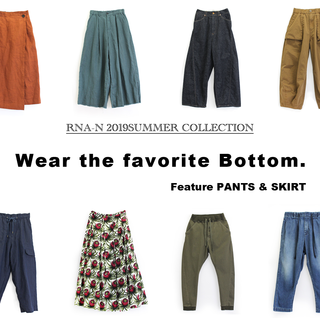 【RNA-N】特集「WEAR THE FAVORITE BOTTOM」公開!