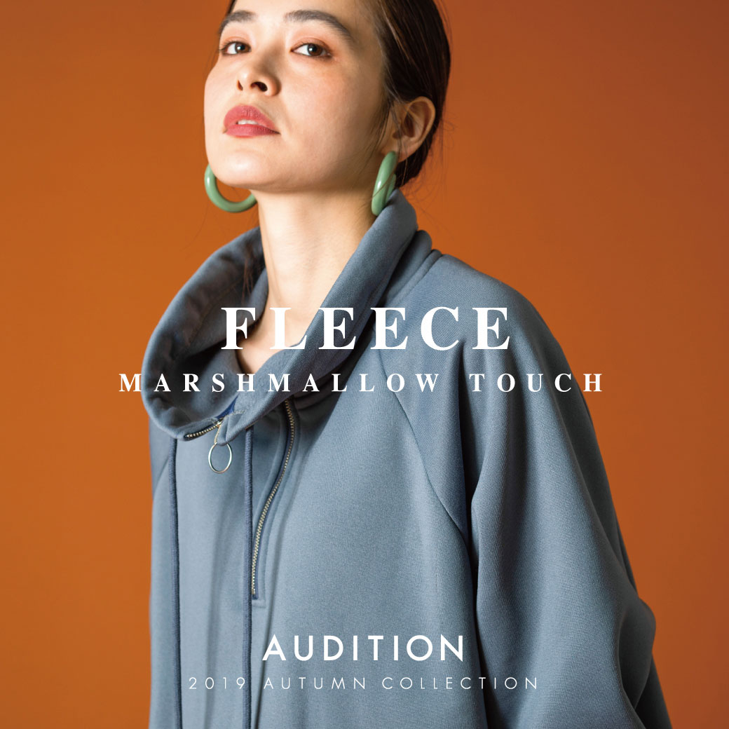 【AUDITION】特集「FLEECE MARSHMALLOW TOUCH」公開!