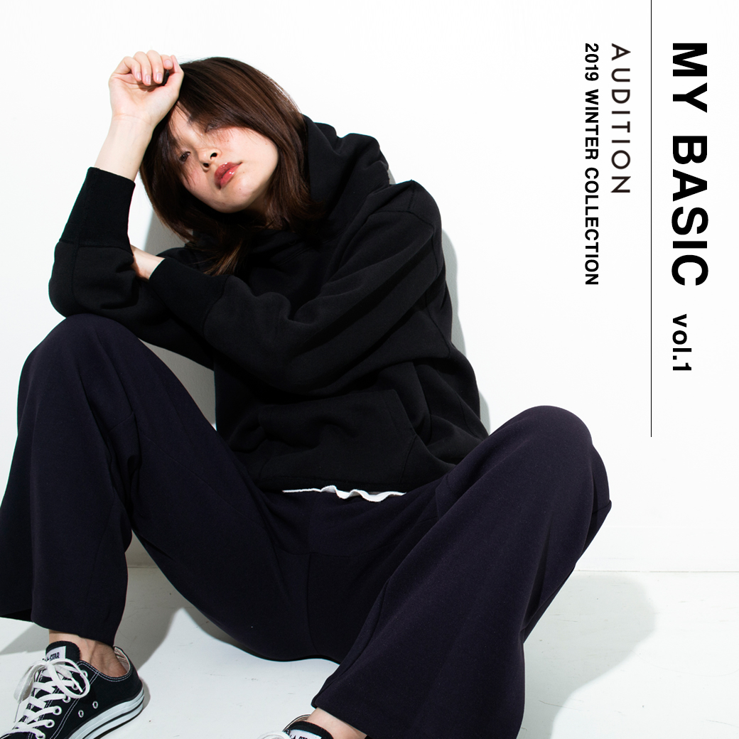 【AUDITION】特集「MY BASIC vol.1」公開!