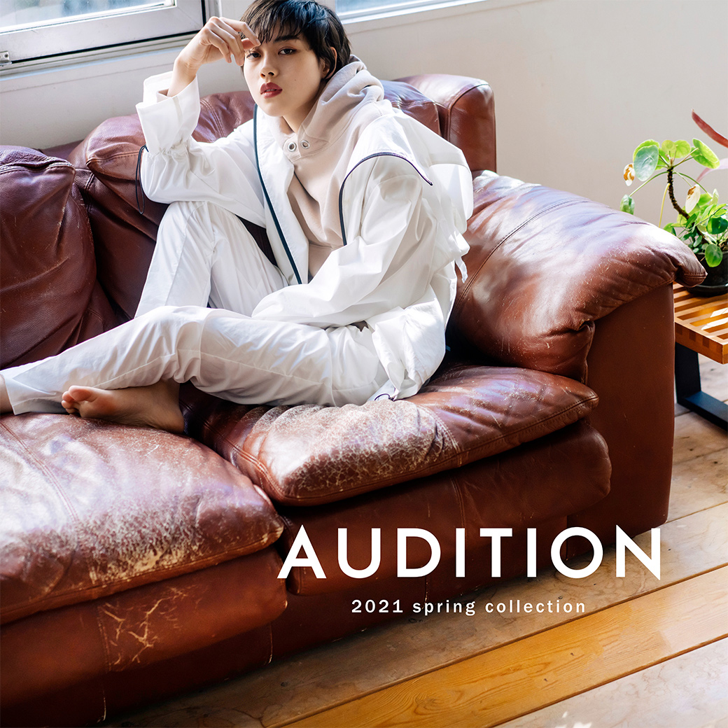 【AUDITION】2021 SPRING COLLECTION公開!