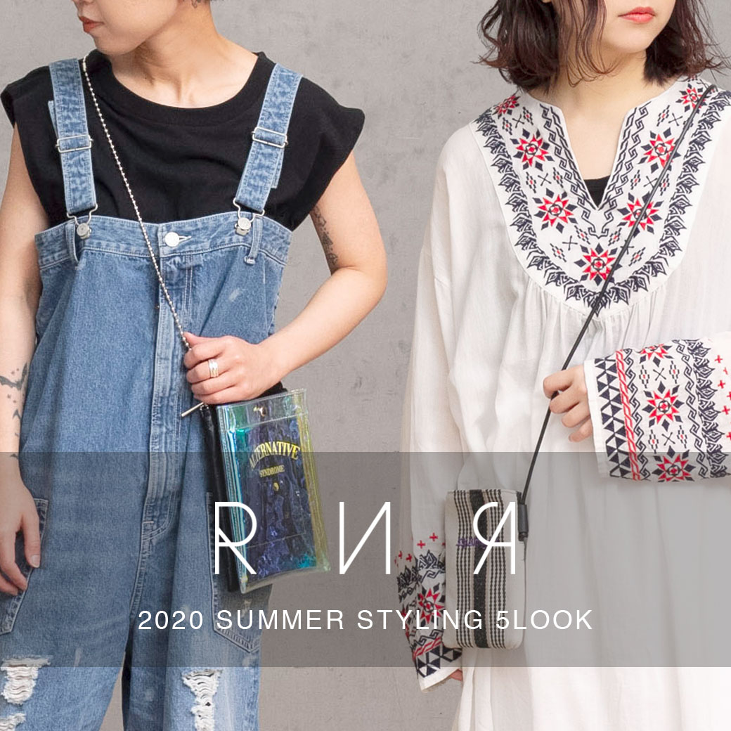 【RNA】特集「2020 SUMMER STYLING 5LOOK」公開!
