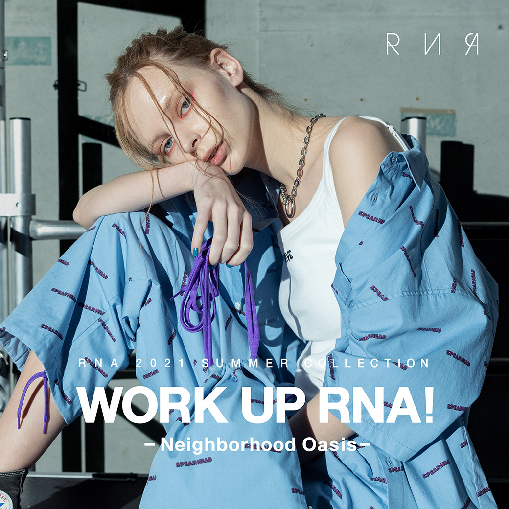 【RNA】WEB カタログ「WORK UP RNA! - Neighborhood Oasis - 」公開!