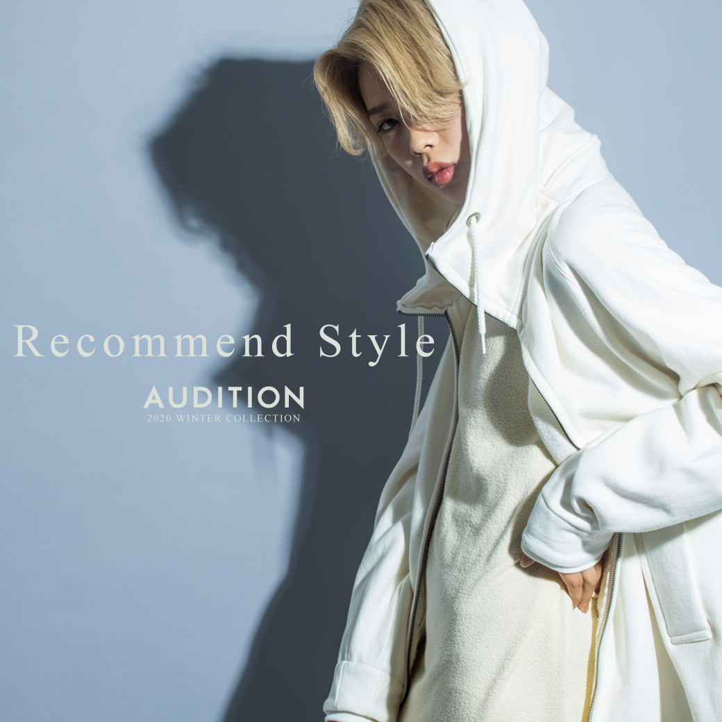 【AUDITION】特集「AUDITION Recommend Style」公開!